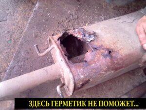 Ремонт глушителей в Бобруйске